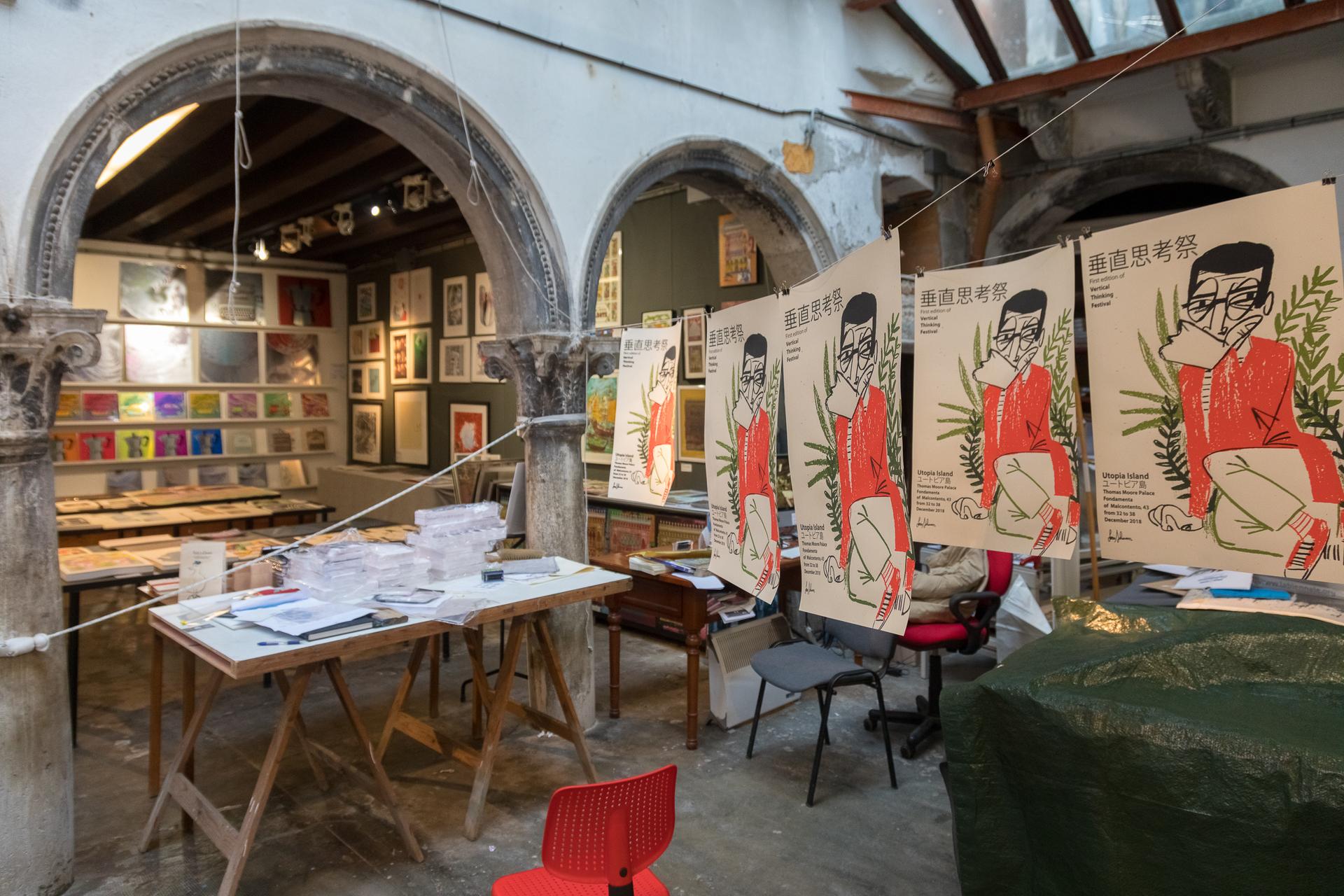 fallani-stampatori-d-arte-venezia-thumbnail