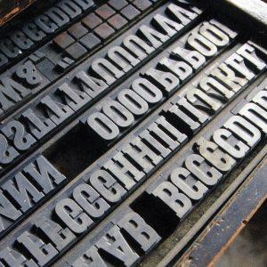 benedetti-printmakers-pescia-pistoia-gallery-3